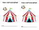 Math Carnival Games Booklet
