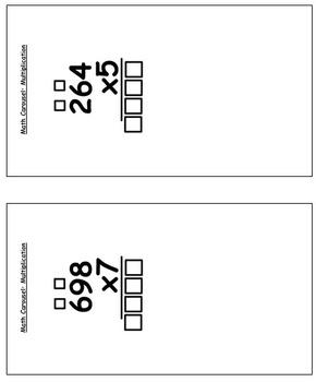 Math Carousel: Multiplication