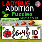 Math Center ~ ADDITION Puzzles {LADYBUG MATH}