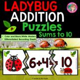 Math Center ~ ADDITION Puzzles {LADYBUG MATH}