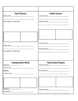 Math Center Accountability Form