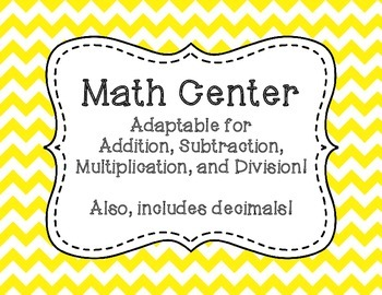 Math Center Adaptable for All Basic Operations!