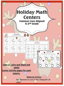 Math Center Addition and Subtraction Holidays