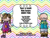 Math Center Bundle Pack: Addition/Subtraction W/Regrouping