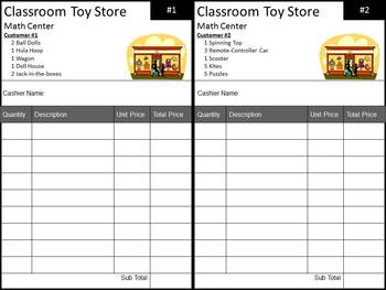 Math Center - Classroom Toy Store