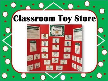 Math Center - Classroom Toy Store