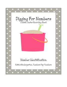 Math Center:  Digging for Numbers