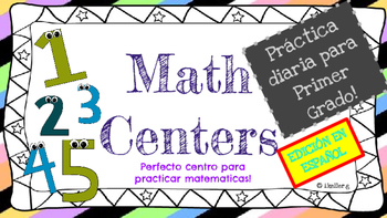 Math Center En Español Primer grado