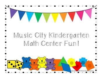 Math Center Fun!