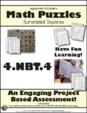 Math Center Game Common Core Aligned 4.NBT.4 - Adding - Subtracting - Million