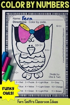 Color By Numbers Funky Owls Multiplication and Division