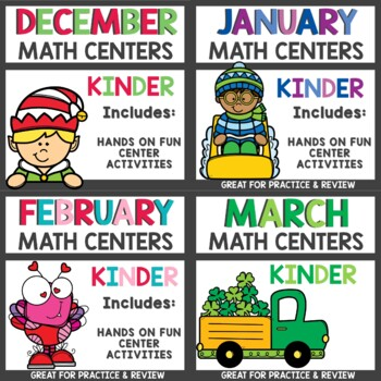 Math Centers Bundle