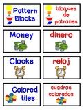 Math Center Labels (Dual Language)