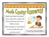 Math Center Labels and Student Center Cards