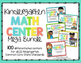 Kindergarten Math Center: MEGA Bundle