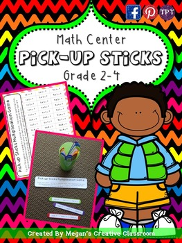 Math Center: Multiplication Sticks {Grades 2-4}