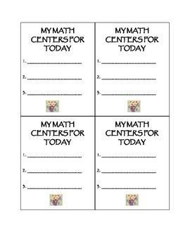 Math Center Sign up sheets