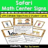 Safari Themed Math Center Signs and Posters | EDITABLE | Jungle Safari Centers