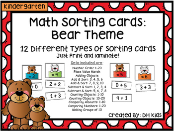 Math Center Task Cards - Kindergarten - Bear Theme - 12 Different Types of cards