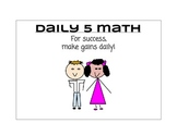 Math Center and Center Rotation Signs: Math Daily 5