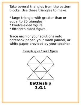 Math Centers 3.G.1