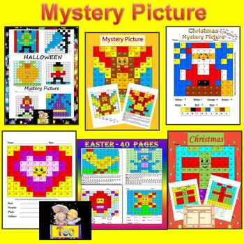 Math Centers All Year BUNDLE : End of Year Activity