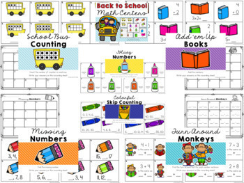 Math Centers All Year Long {a growing bundle!}