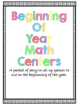 Math Centers - Beginning of Year