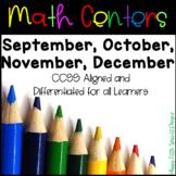 Math Centers Bundle for Second Grade September, October, N