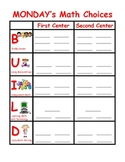 Math Centers Choice Chart with Lines