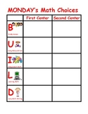 Math Centers Choice Chart without Lines