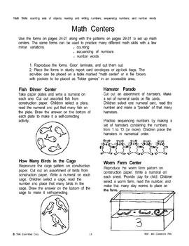 Math Centers: Classroom Pets