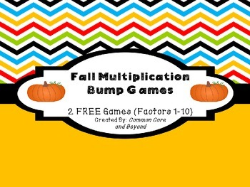 Math Centers Free Multiplication Games