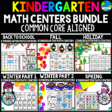 Math Centers Kindergarten Common Core Aligned