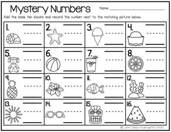 Math Centers: June