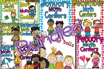 Math Centers- Kindergarten BUNDLED