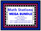 Math Centers MEGA BUNDLE