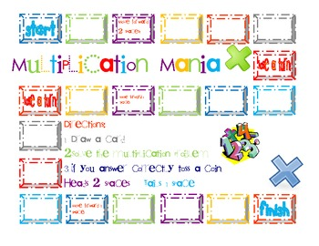 Math Centers: Multiplication Station