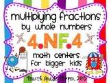 Math Centers Multiplying Fractions {4.NF.4}