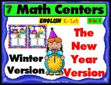 Math Centers New Year Celebration & Winter English Version Decompose Numbers
