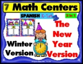 Math Centers New Year Celebration & Winter Spanish Version Decompose Numbers