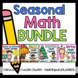 Math Centers (Seasonal) Bundle