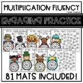 Multiplication Fluency Spinner Math Centers