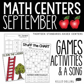 September Math Centers - 1st Grade