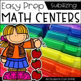 Math Centers - Subitizing