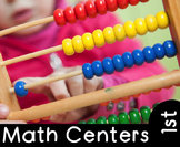 Math Centers (Math by Myself and Math with a Friend)