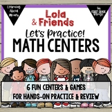 Math Centers for Counting Money with Lola