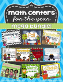 Math Centers for the Year {MEGA bundle!}