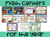 Math Centers for the Year (Mega Bundle)