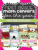 Math Centers for the Year {first grade MEGA bundle!}